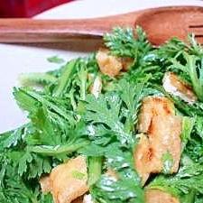 菊菜の美容サラダ