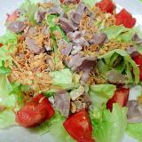 砂肝とフライドオニオンレタスのサラダ