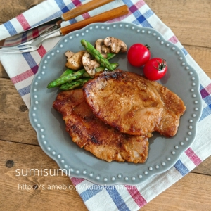 ご飯がすすむ!豚肉のピリ辛味噌漬け焼き