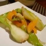 和えるだけ、つぼみ菜と人参の柚子胡椒和え