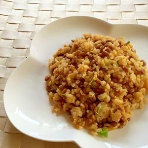 玄米納豆チャーハン✿