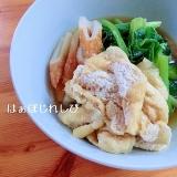 油揚げと小松菜とちくわのサッと煮✿