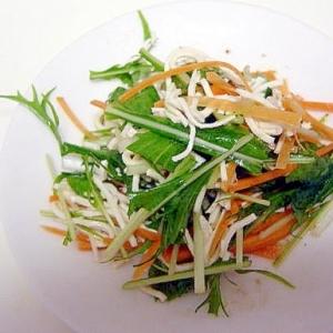 豆腐干絲と水菜とにんじんのサラダ
