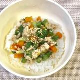 幼児食☆鶏ひき肉と野菜のそぼろごはん☆