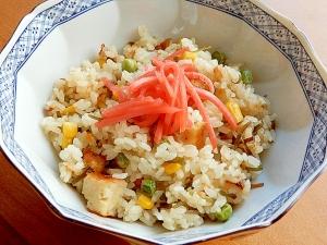 簡単!塩昆布で❤野菜揚げの炊き込みご飯♪(紅生姜)