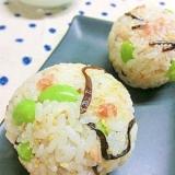 梅・ツナ・枝豆・塩昆布・胡麻 わさび風味おにぎり