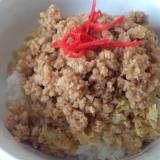 ヘルシーな食材で作る「そぼろ丼」レシピ