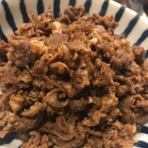 牛肉の甘辛煮