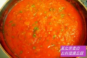 バジルのトマトソース