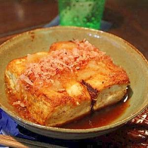 揚げ焼き豆腐のレモン醤油