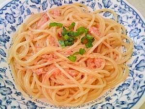 簡単すぎる 鮭マヨネーズスパゲティ