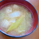 白菜☆長ねぎ☆油揚げの具だくさんお味噌汁♪