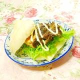 白パンde❤ワサビ菜と舞茸のバター焼きサンド❤