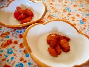ちょろぎの塩漬け(醤油漬け、梅酢漬け)