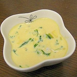 【離乳食】赤ちゃんの茶碗蒸し(全卵入り) 7ヶ月~