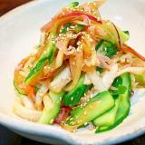 けずり蒲鉾と野菜の韓国あえ