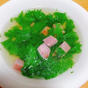 味覇で☆ロースハムとワサビ菜のスープ