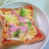 卵グリルのブロッコリーとベーコンのピザトースト