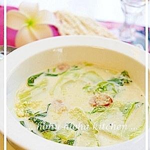温まる♪青梗菜とソーセージのミルクスープ