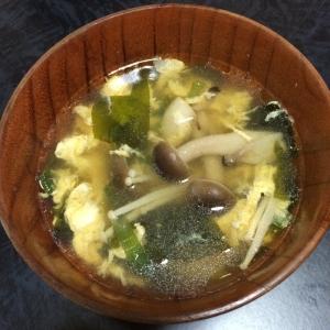 ふわふわ〜美味しくて暖まる〜♡中華スープ
