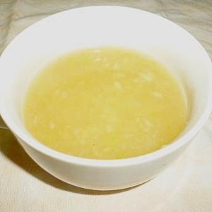 玉ねぎとセロリのモチキビ入りスープ♪