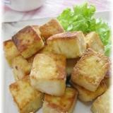 食感はお肉・凍り豆腐のから揚げ
