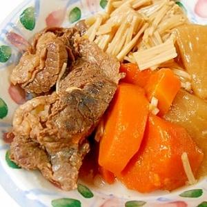 圧力鍋で ☆ 牛スジ・大根・にんじん・えのきの煮物