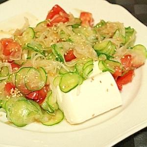 塩豆腐で…イタリアンチックサラダ