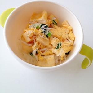 ふんわり油あげと小松菜の卵丼☆離乳食