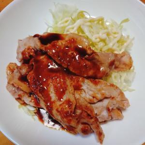 豚薄切り肉で柔らかソテー