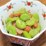 そら豆の小鉢 塩&ガーリック風味 (我が家の味)
