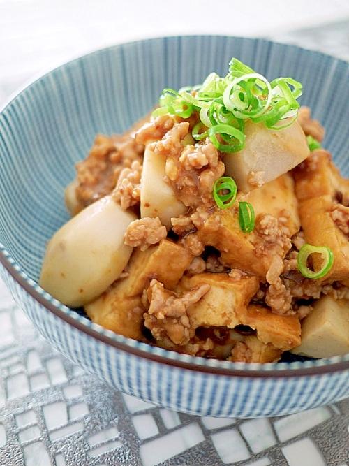 里芋の簡単レシピ人気ランキング TOP20 楽天レシピ