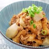 簡単★美味しい【里芋と厚揚げのそぼろ煮】