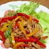 パプリカと豚肉の生姜炒め (我が家の味)
