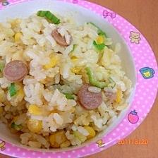 離乳食:夏野菜を使ったオクラとコーンの焼き飯
