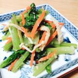 レンジで☆小松菜と人参とえのき茸のごまぽん酢和え