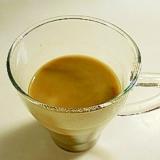 エステのお抹茶メープル珈琲