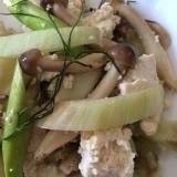 豆腐とフェンネルの塩レモン炒め