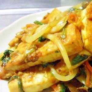 豆腐と野菜の辛味炒め