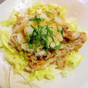 鶏がら塩糀スープの素で☆豚生姜焼おろしポン酢のせ☆