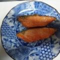 紅鮭の柚子しょうゆ漬け