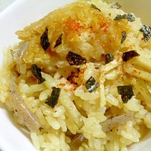 簡単♪とり肉と蒟蒻とエリンギとごぼうの炊き込みご飯