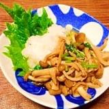 シメジと三つ葉☆煮物
