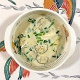 茄子、豆苗、クレソンの豆乳スープ