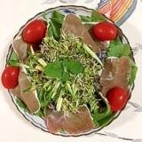 ほうれん草、生ハムのサラダ