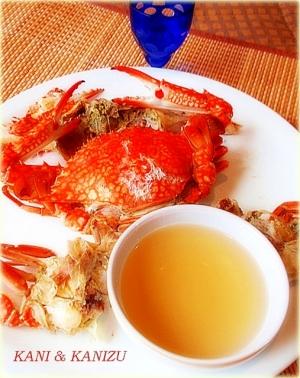 ☆★蒸しワタリガニと黙々と食すための蟹酢♪★☆