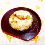 柚子胡椒風味♪かつお菜と鶏ムネのまんまるおにぎり
