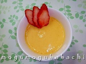 ドライマンゴーで作る☆マンゴーレアケーキ