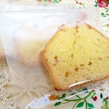 手土産に♪パウンドケーキ
