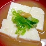 ◇ムースのような豆腐の味噌仕立て◇